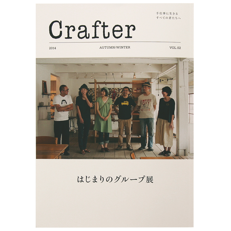 Crafter_2014cover